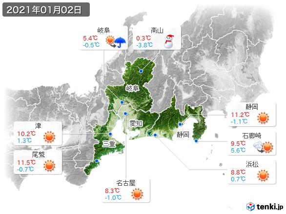 東海地方(2021年01月02日の天気