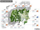 実況天気(2021年01月17日)