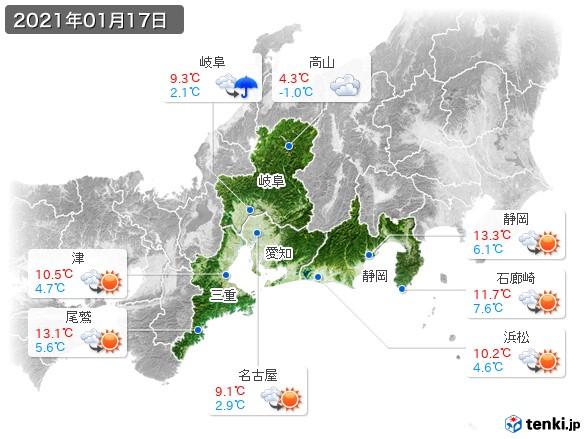東海地方(2021年01月17日の天気
