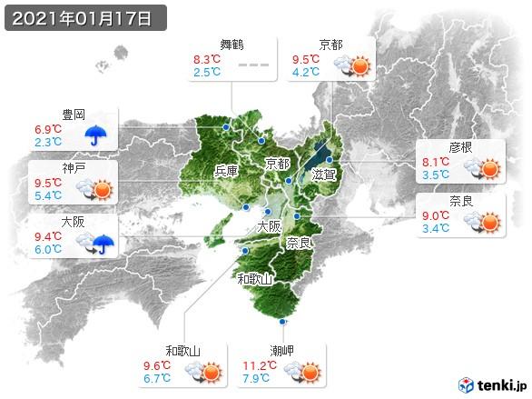 近畿地方(2021年01月17日の天気