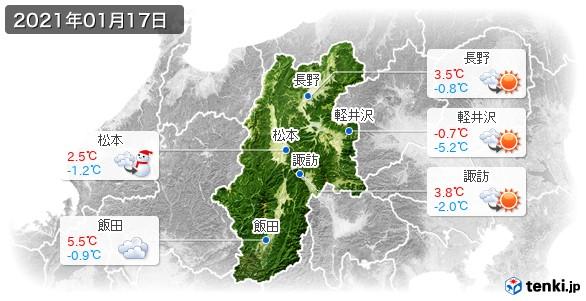 長野県(2021年01月17日の天気