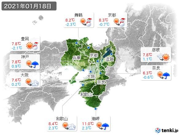 近畿地方(2021年01月18日の天気