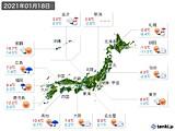 実況天気(2021年01月18日)