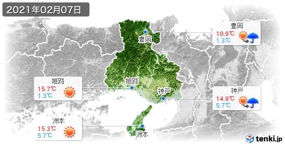 兵庫県(2021年02月07日の天気