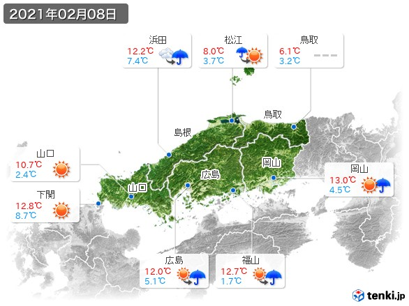 中国地方(2021年02月08日の天気