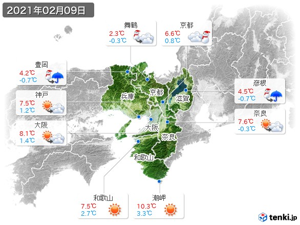 近畿地方(2021年02月09日の天気