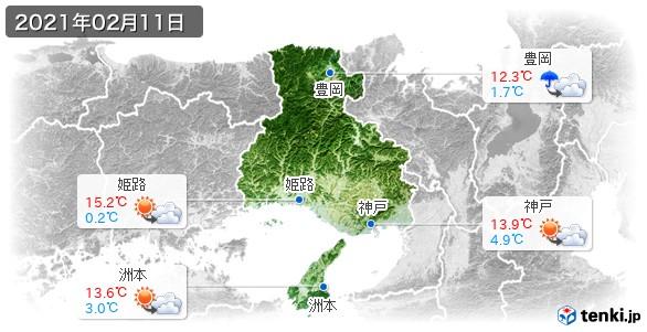 兵庫県(2021年02月11日の天気