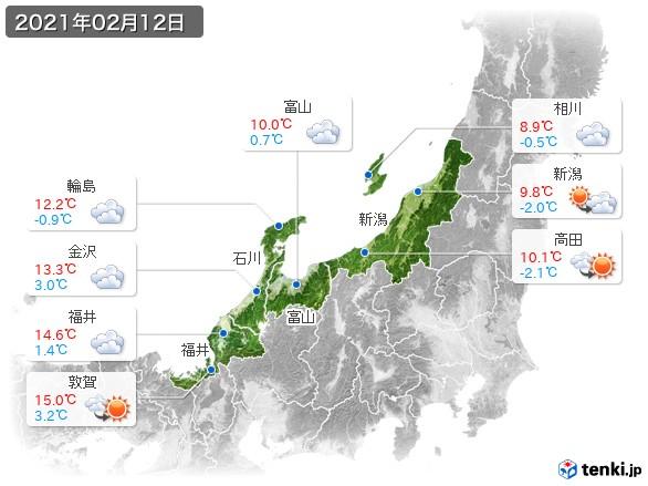 北陸地方(2021年02月12日の天気