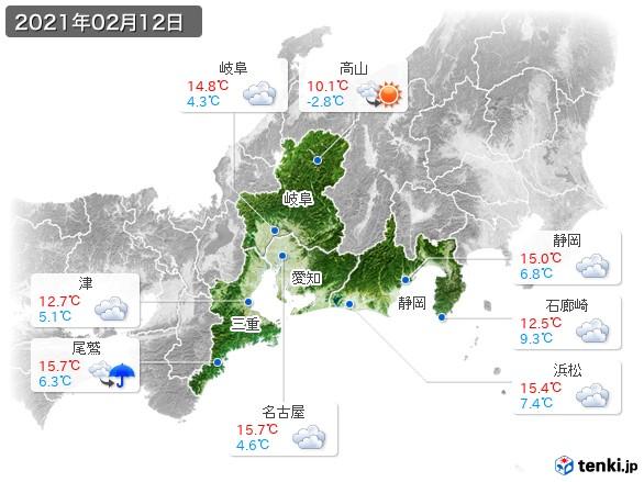 東海地方(2021年02月12日の天気