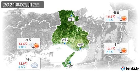 兵庫県(2021年02月12日の天気