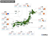 実況天気(2021年02月12日)