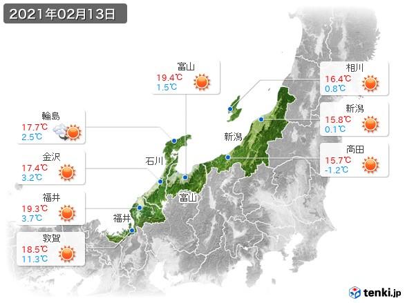 北陸地方(2021年02月13日の天気