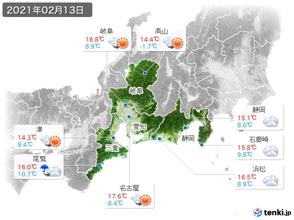 東海地方(2021年02月13日の天気