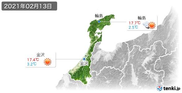 石川県(2021年02月13日の天気