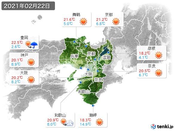 近畿地方(2021年02月22日の天気