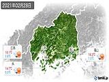 2021年02月28日の広島県の実況天気