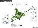 2021年03月01日の北海道地方の実況天気