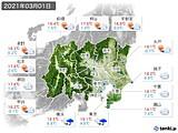 2021年03月01日の関東・甲信地方の実況天気