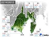 2021年03月01日の静岡県の実況天気