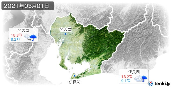 愛知県(2021年03月01日の天気