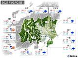2021年03月02日の関東・甲信地方の実況天気