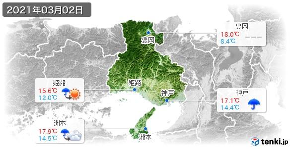 兵庫県(2021年03月02日の天気