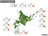 2021年03月03日の北海道地方の実況天気