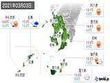 2021年03月03日の鹿児島県の実況天気