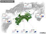 2021年03月04日の四国地方の実況天気