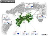 2021年03月05日の四国地方の実況天気