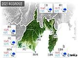 2021年03月05日の静岡県の実況天気