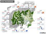 2021年03月06日の関東・甲信地方の実況天気