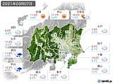 2021年03月07日の関東・甲信地方の実況天気