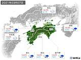 2021年03月07日の四国地方の実況天気