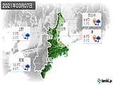 実況天気(2021年03月07日)