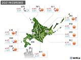 2021年03月08日の北海道地方の実況天気