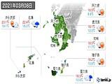 2021年03月08日の鹿児島県の実況天気