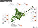 2021年03月10日の北海道地方の実況天気
