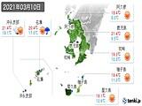 2021年03月10日の鹿児島県の実況天気