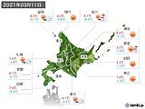 2021年03月11日の北海道地方の実況天気