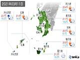 2021年03月11日の鹿児島県の実況天気