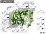 2021年03月12日の関東・甲信地方の実況天気