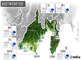 2021年03月12日の静岡県の実況天気