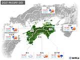 2021年03月13日の四国地方の実況天気