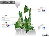 2021年03月13日の青森県の実況天気
