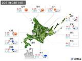 2021年03月14日の北海道地方の実況天気
