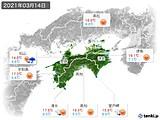 2021年03月14日の四国地方の実況天気