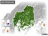 2021年03月14日の広島県の実況天気