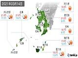 2021年03月14日の鹿児島県の実況天気
