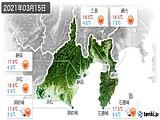 2021年03月15日の静岡県の実況天気